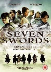 Seven Swords (Single Disc) (Parallel Import - DVD)