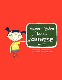 Mama and Baba's First Chinese Words