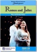 Romeo and Juliet Grade 12 Reader