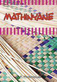 Mathinyane