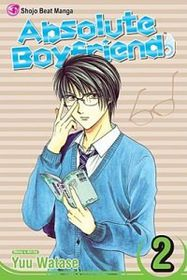 Absolute Boyfriend Vol 2