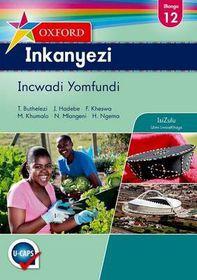 Oxford Successful Inkanyezi Grade 12 Learner's book CAPS