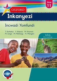 Oxford Successful Inkanyezi IBanga 11 Incwadi Yomfundi CAPS