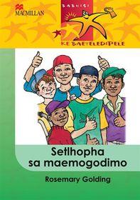 Setlhopha Sa Maemogodimo