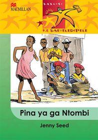 Pina Ya Ga Ntombi