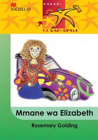Mmane Wa Elizabeth