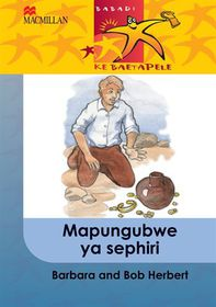 Mapungubwe Ya Sephiri