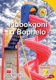 Ditharollo Ta Bohle Mabokgoni A Bophelo Kreiti 2 Puku Ya Moomo