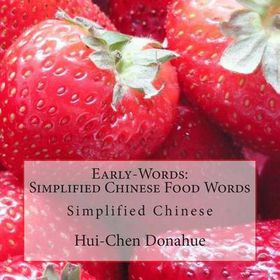 Early-Words: Simplified Chinese Food Words