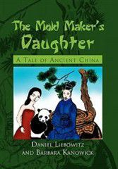 The Mold Maker's Daughter