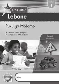 Oxford Lebone Kreiti ya 1 Puku ya Mosomo CAPS