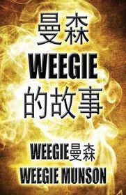 Weegie