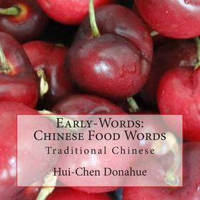 Early-Words: Chinese Food Words