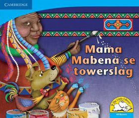 Mama Mabena se towerslag Mama Mabena se towerslag