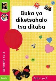Kagiso Readers Buka ya diketsahalo tsa ditaba: Grade 2 Book 4 (Sesotho)