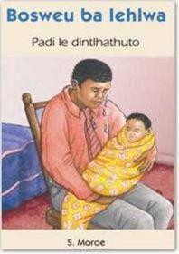 Bosweu ba lehlwa Kereiti ya 12 Padi le dintlhathuto