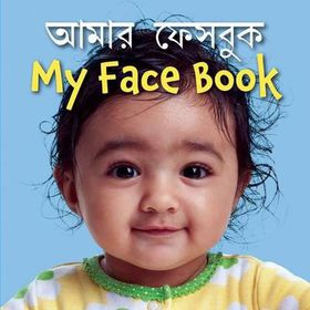 My Face Book