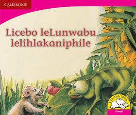 Licebo leLunwabu lelihlakaniphile Licebo leLunwabu lelihlakaniphile