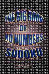 The Big Book of No Numbers Sudoku