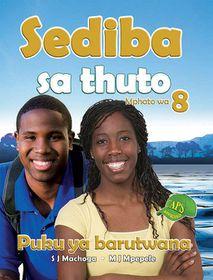 Sediba Sa Thuto Grade 8 Learner's Book