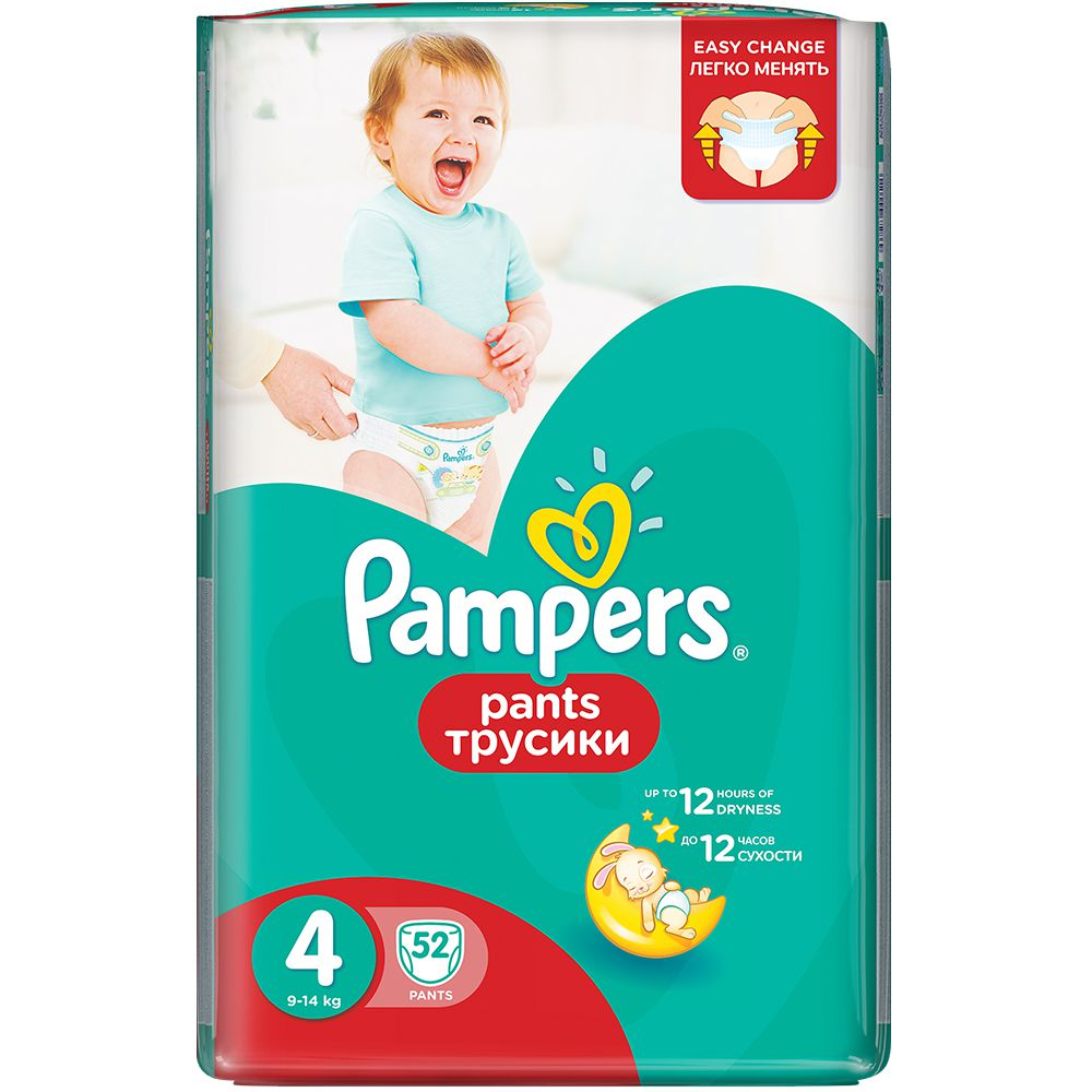 Pampers Active Baby Pants 52 Nappies Size 4 Jumbo Pack