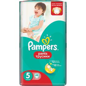Pampers - Active Baby Pants 48 Nappies - Size 5 Jumbo Pack