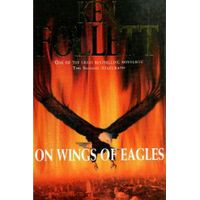 On Wings Of Eagles - Paperback