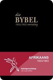 Die bybel ebook buy online in south africa takealot die bybel ebook fandeluxe Choice Image