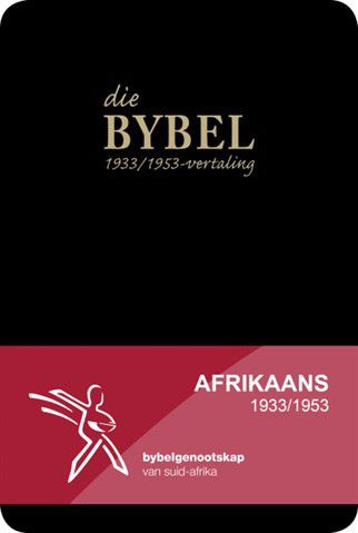 Die bybel ebook buy online in south africa takealot die bybel ebook loading zoom fandeluxe Choice Image
