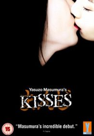 Kisses - (Import DVD)