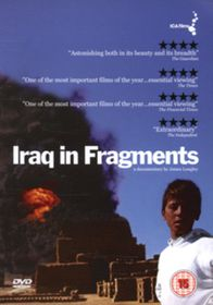 Iraq in Fragments (Parallel Import - DVD)