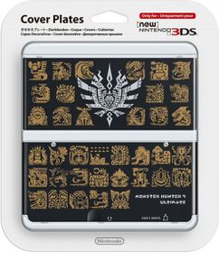 New 3DS Coverplate - MH4U Black