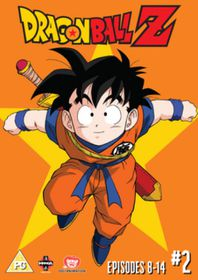 Dragon Ball Z - Series 1 - Part 2 (DVD)