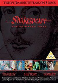Animated Shakespeare