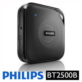 Philips BT2500B Portable Speaker With Buetooth
