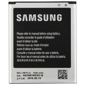 Samsung Battery for Galaxy S3 Mini