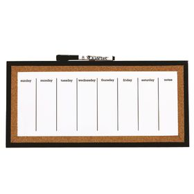 Quartet Magnetic Weekly Dry Erase Board - Cork Frame