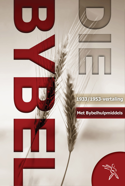 Die bybel 19331953 vertaling met bybelstudiemateriaal ebook buy die bybel 19331953 vertaling met bybelstudiemateriaal ebook loading zoom fandeluxe Gallery