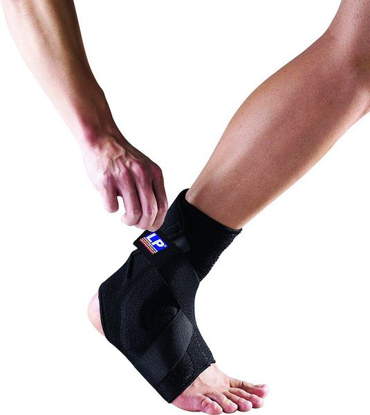 LP Support Ankle Support with Plastic Stay
