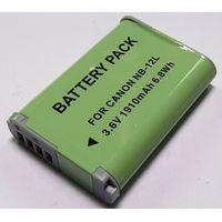 GPB Canon NB-12L Battery