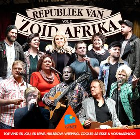 Various Artists - Zoid Afrika Vol. 2 (CD)