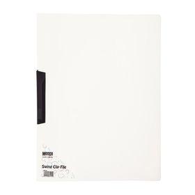 Meeco A4 Creative Colour Swing Clip File - White