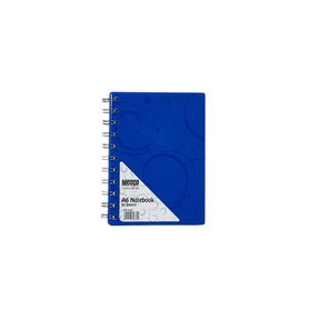 Meeco Creative Collection A6 80 Ruled Sheets Spiral Bound Notebook - Blue
