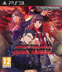 Tokyo Twilight Ghost Hunters (PS3)