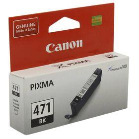 Canon CLI-471BK Black Single Ink Cartridge