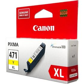 Canon CLI-471XL Yellow Single Ink Cartridge