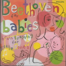 Beethoven for Babies:Brain Training - (Import CD)