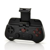 Android & iOS Bluetooth Game Controller - Ipega