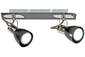 Bright Star - Spot Lights - Black and Chrome