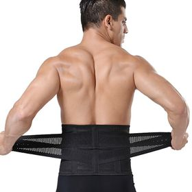 Unicoo Unisex Velcro Waist Trainer - Black (One Size)